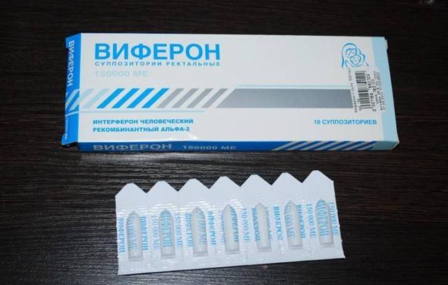 viferon-pri-gerpese1.jpg