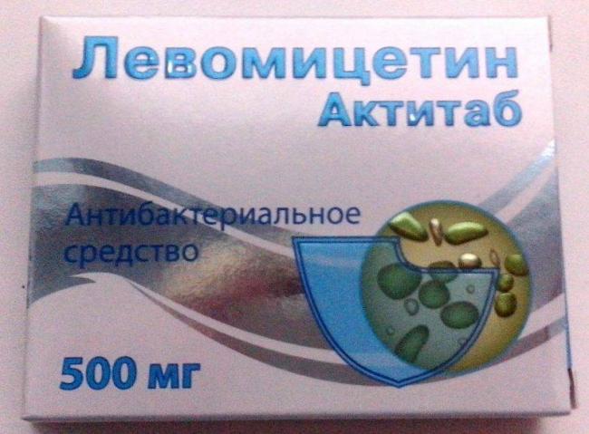 Levomitsetin-e1567514302893.jpg