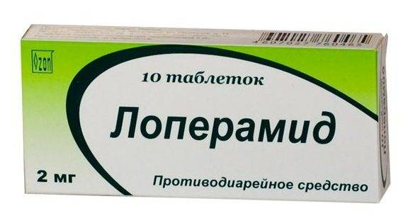 Loperamid-e1567514379564.jpg
