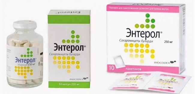 Enterol-2-e1565268251455.jpg