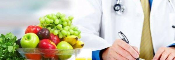 dieta-pri-reaktivnom-pankreatite-600x206.jpg