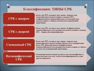 slide-16-320x240.jpg