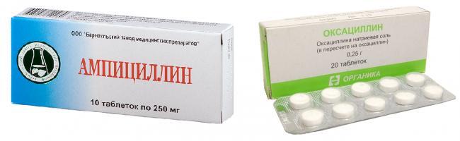 lechenie-holetsistita-medikamentami-1.png