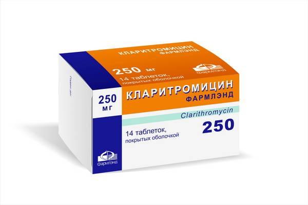 klaritromicin_250_mg_no14.jpg