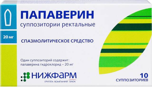 lechenie-holetsistita-medikamentami-3.jpg