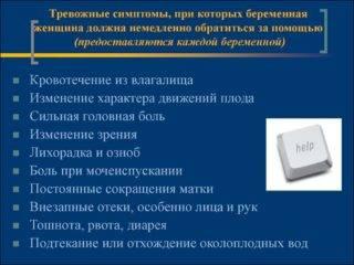 slide-5-320x240.jpg