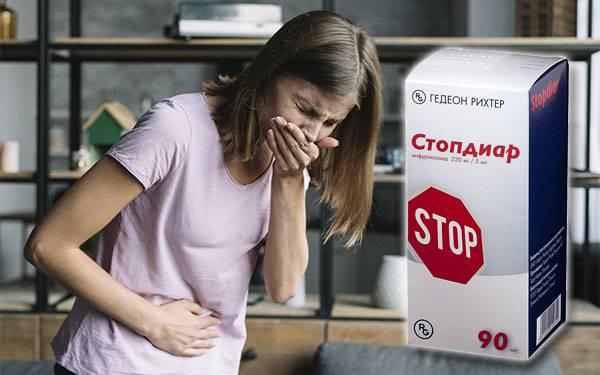 devushka-otravilas-stopdiar.jpg