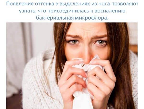 ottenok-vidileniya-600x453.jpg