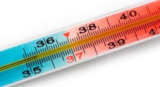 Osobennosti-golovnoj-boli-i-nizkoj-temperatury-e1516818178769.jpg