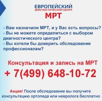 EDC-MRT-mob.jpg