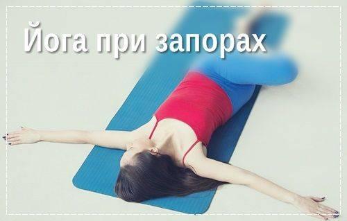 00-yoga-pri-zaporah.jpg