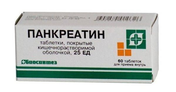Pankreatin-2-600x315.jpg
