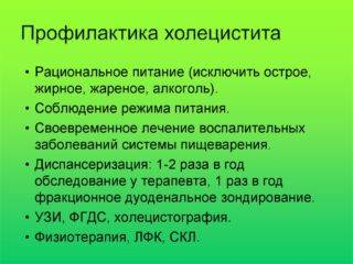slide-19-1-320x240.jpg