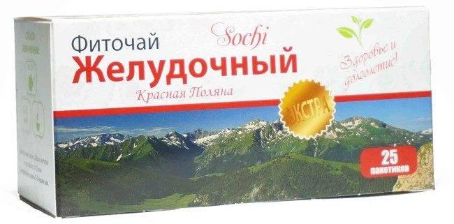 zheludochnyj-chaj-pachka-e1561711935446.jpg