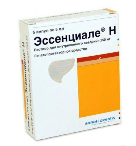 gepatoprotektory-dlya-lecheniya-vospalitelnyh-prot-446x480.jpg