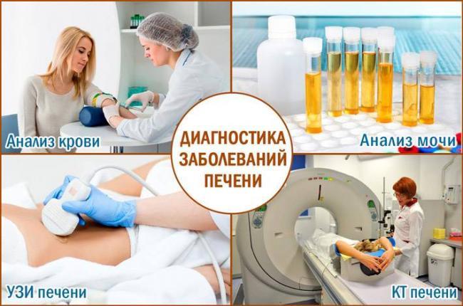 kozhnyj-zud-pri-zabolevaniyah-pecheni_22.jpg