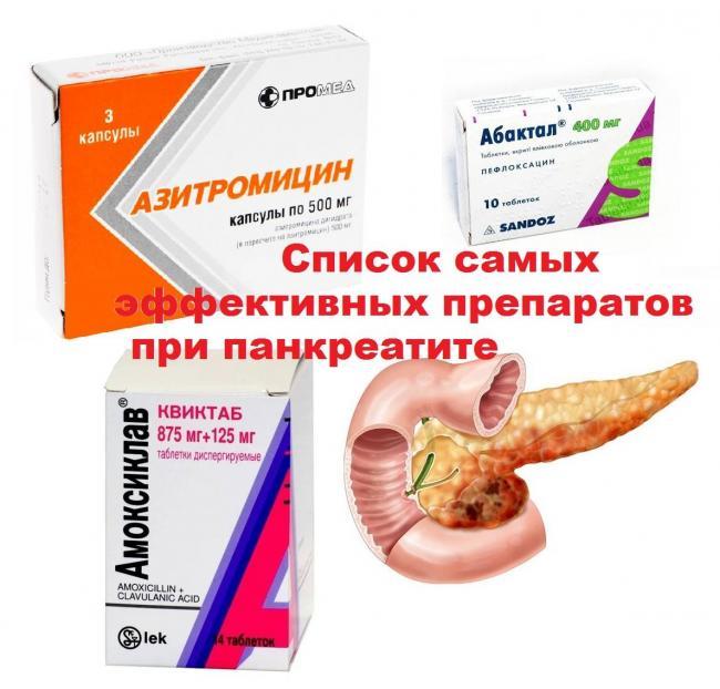 antibiotiki-2.jpg