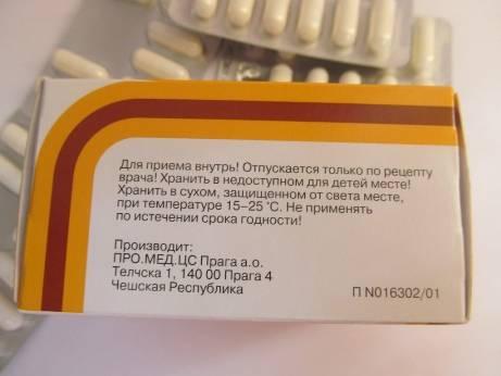 ursosan-2.jpg