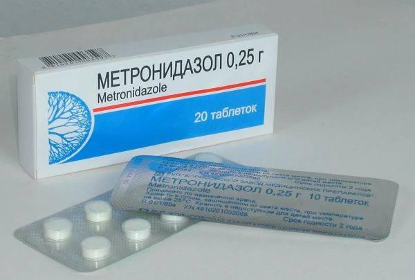 metronid_trihom.jpg