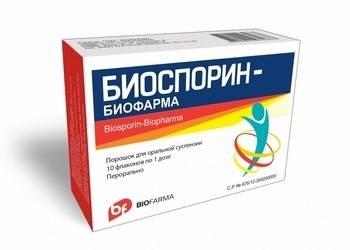 biosporin.jpg
