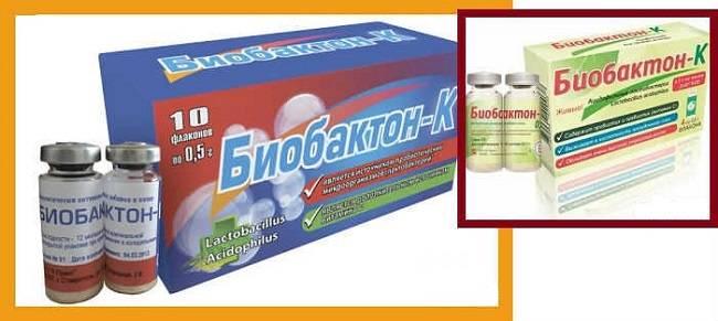 Biobakton.jpg