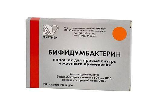 bifidumbkterin-pri-zapore1.jpg