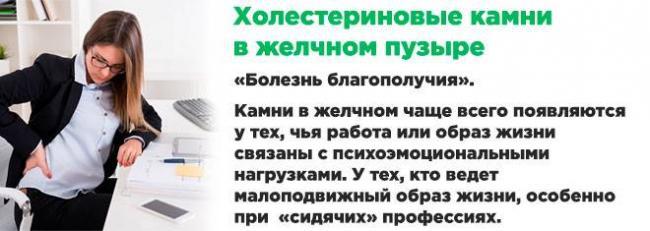 bolezn-blagopuluchiya.jpg