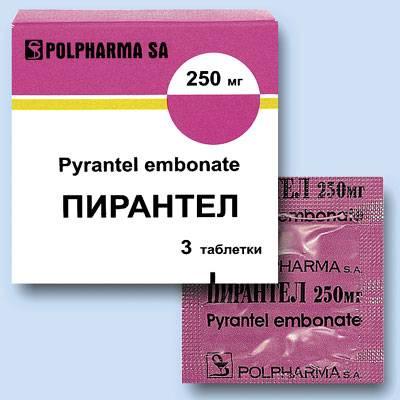 tabletki-ot-ostric.jpg
