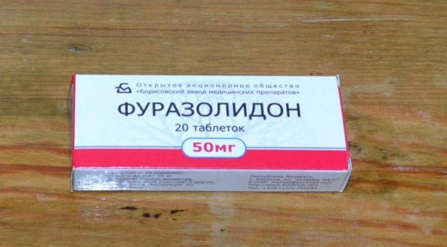 tabletki-furazolidon-borisovskij-zavod-meditsinskih-preparatov-otzyvy-14296260481.jpg
