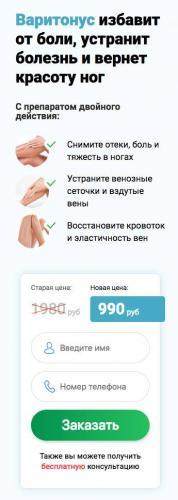 dietaprivarikozepishevoda_95C64967.jpg