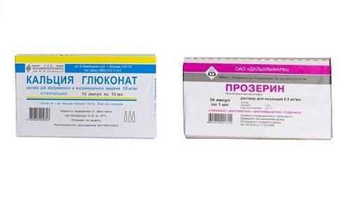 lechenie-gastrita-s-ponizhennoj-kislotnostju.jpg