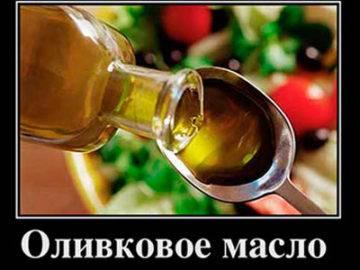 Ложка-оливкового-масло-360x270.jpg