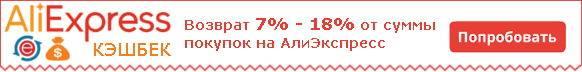 cashback-582x72.jpg