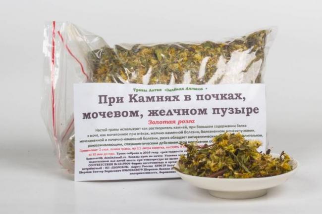 narodnaya-medicina-ot-kamnej-v-pochkah.jpg