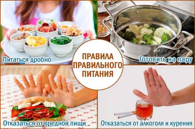 narodnye-sredstva-ot-boli-v-pecheni_23.jpg