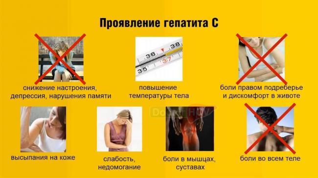 simptomy.jpg