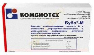 vakcinaciya-protiv-gepatita-v-1-300x176.jpg