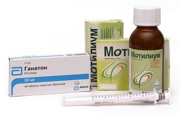 ganaton-motilium-01-7.jpg