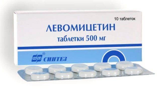 левомицетин от  поноса