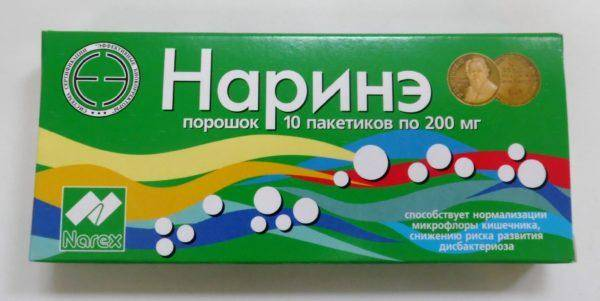 Narinye-600x301.jpg