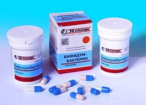 bifidumbakterin_551-500x360.jpg