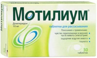 motilium-e1529689821924.jpg