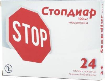 stopdiar-e1529690927980.jpg