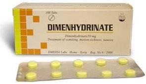 Dimenhydrinate.jpg
