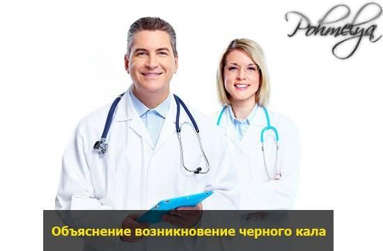 specialistu_pohmelya_v2212-min.jpg