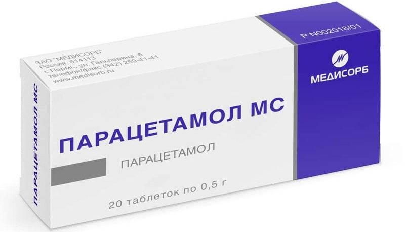Paratsetamol-e1537182184366.jpg