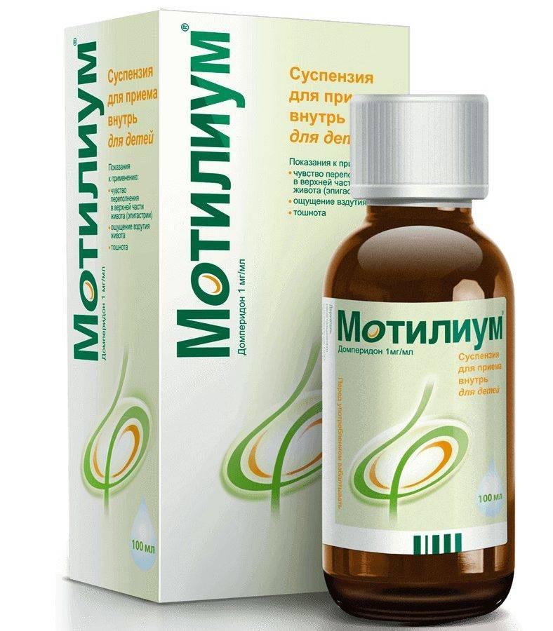 -motilium-e1516798902281.jpg