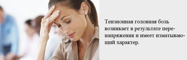 tenz-e1544352379814.jpg