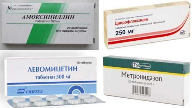 антибиотики при поносе