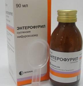 Enterofuril.jpg